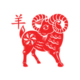 Goat Papercut of 2015 Lunar Year Symbol Photographic Print by  sahuad