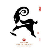 Chinese Calligraphy for Year of the Goat 2015,Seal Mean Good Bless for New Year Photo by  kenny001