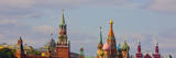 Buildings in Red Square Photographic Print by Keren Su