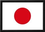Japan National Flag Poster Print Prints