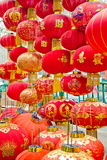 Chinese Lanterns Photographic Print by  eastphoto