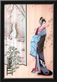 Japanese Girl Asian Japan Sexy Geisha Art Print POSTER Prints