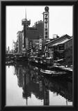 Osaka Japan 1980 Archival Photo Poster Prints