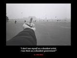 Tiananmen B Foto van Ai Weiwei