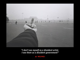 Tiananmen B Foto von Ai Weiwei