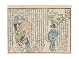 Kotowaza Heso No Yadogae Giclee Print by Ikkado Hansui