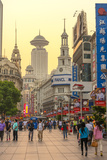 China, Shanghai, Huangpu District, East Nanjing Road Photographic Print by Alan Copson