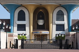 Sultan Palace, Muscat, Oman, Middle East Photographic Print by Sergio Pitamitz