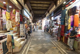 Muttrah Souk, Muscat, Oman, Middle East Photographic Print by Sergio Pitamitz