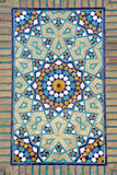 Tiled Mosque - Iran - Tomb of Hazrat Abdul Azim Hasani Photographic Print by  saeedi
