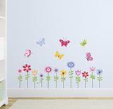 Bright Butterfly Garden - Duvar Çıkartması