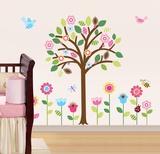 Pretty Pastel Garden - Duvar Çıkartması