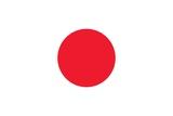 Flag of Japan Prints
