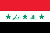 Flag of Iraq, Historic (Up to 2008) Print