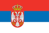 The Flag of Serbia Prints