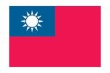 Flag of Taiwan Print