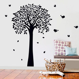 Shiny Tree Wall Decal Wallstickers