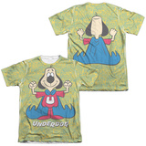 Underdog - Flexing (Front/Back) Sublimated