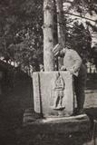 Stato Libero Del Verhovac-Luglio 1916: Italian Soldier in Masi Photographic Print