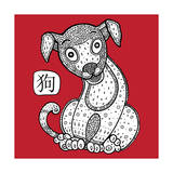 Chinese Zodiac. Animal Astrological Sign. Dog. Prints by  Katyau