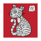 Chinese Zodiac. Animal Astrological Sign. Tiger. Prints by  Katyau