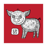 Chinese Zodiac. Animal Astrological Sign. Pig. Poster von  Katyau
