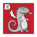 Chinese Zodiac. Animal Astrological Sign. Dragon Posters par  Katyau