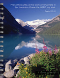Psalms  - 2016 17 Month Spiral Planner Calendars