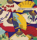 Japanese Decorative Papers - 2016 Calendar Calendars