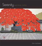 Ohtsu Serenity - 2016 Calendar Calendars