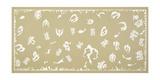 Oceanie le ciel, 1946 Schilderij van Henri Matisse