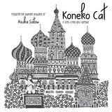 Koneko Cat - 2016 Weekly Planner Calendars