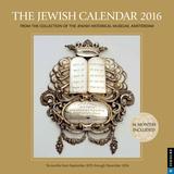 The Jewish Calendar - 2016 Calendar Calendriers