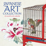 Japanese Art Collection - 2016 Calendar Calendars