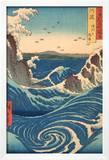 Whirlpool at Naruto, Awa Province Art by Ando Hiroshige