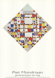Victory Boogie Woogie Collectable Print by Piet Mondrian