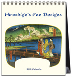 Hiroshige Fan Designs - 2016 Easel Calendar Calendars