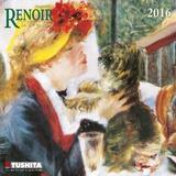 Renoir - 2016 Mini Wall Calendar Calendars