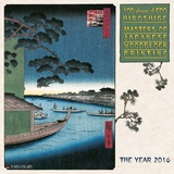 Hiroshige  Masters of Japanese Woodblock Painting - 2016 Calendar Calendars