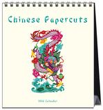 Chinese Papercuts - 2016 Easel Calendar Calendars