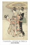 Fashion in Japanese Art - 2016 Calendar Calendars
