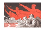 Soviet World War 2 Poster, 1941 Posters