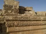 Umayyad Palace of Mshatta, Amman, Jordan, 743 Posters