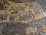 Madaba Mosaic Map. West Bank of River Jordan, 542-570 Posters
