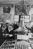 Visitors at the Fruit and Vegetable Stand of a Collective Farm in Kishinev, Moldova, 1949 Posters
