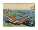 Poem by Bunya no Asayasu (Fumiya no Asayasu) Kunstdruck von Katsushika Hokusai