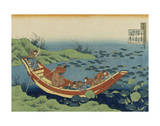 Poem by Bunya no Asayasu (Fumiya no Asayasu) Print by Katsushika Hokusai
