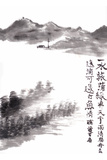 Chinese Painting Landscape Poster by  jim80