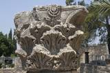 Hebrew Menorah Carved into Stone Capital in Roman Town of Capernaum Photographic Print by Hal Beral