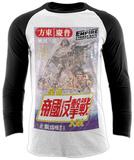 Raglan Sleeve: Stars Wars - Empire Japanese Tshirts